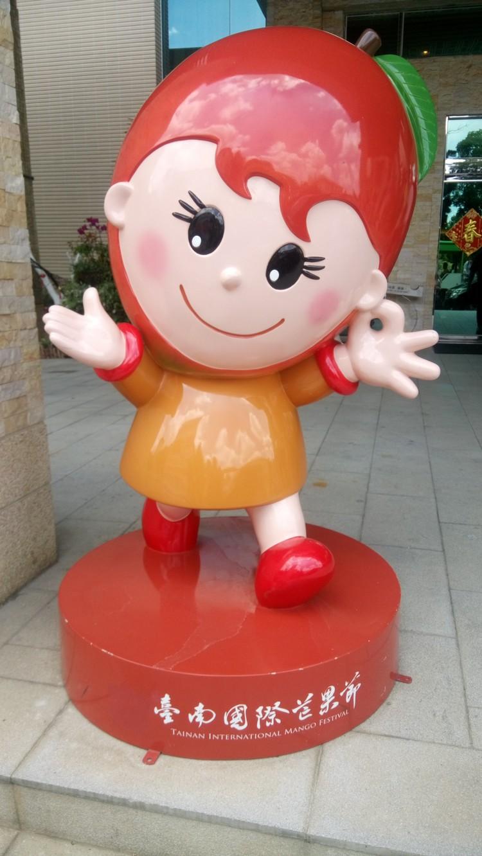 可爱的爱文娃娃