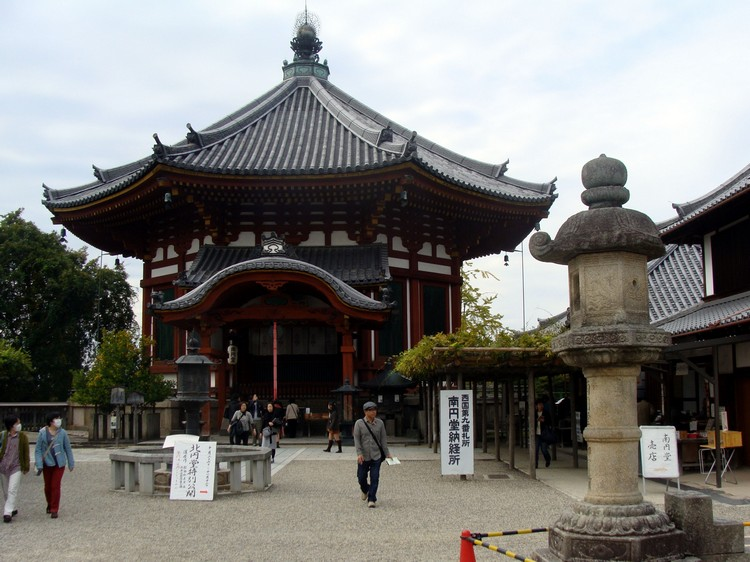 Kofuku Ji