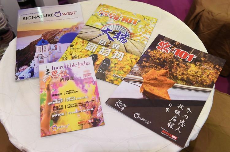 蘋果旅遊也特别带来全新免费旅游书册:《悠の101》、《启韩101》、《Discover The World With APPLE SIGNATURE WEST》,以及今年最新的《不可思议的印度》。