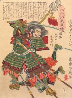 日本武士的浮世绘。