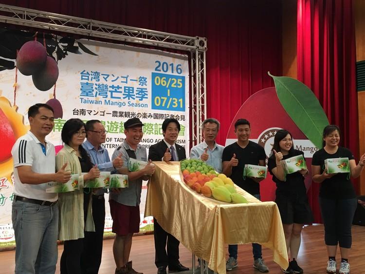 Taiwan Mango Fair 1