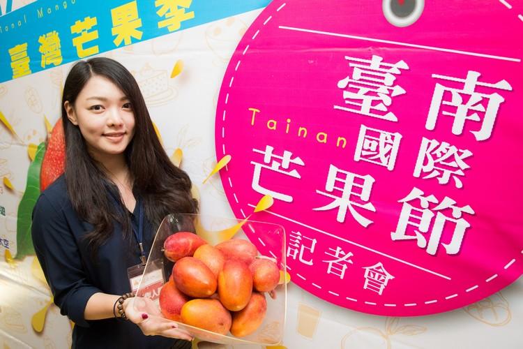 Taiwan mango Fair 2