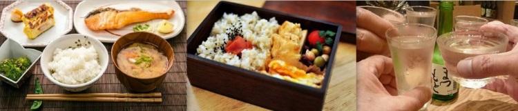 japanese dailymeal 750