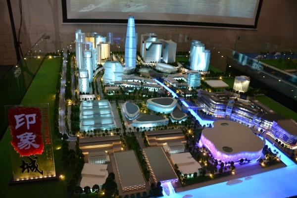 占地117英亩的综合产业发展项目印象城,预计将耗时8至10年完成,创造出54亿令吉的产值。(图:星洲日报)