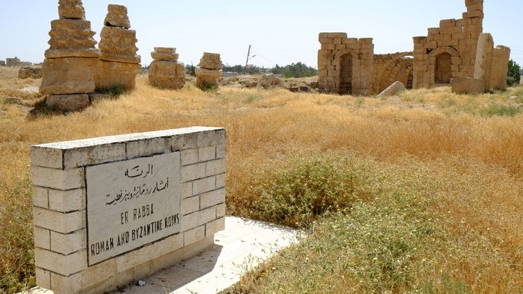 Ar-Rabba 的罗马古迹。