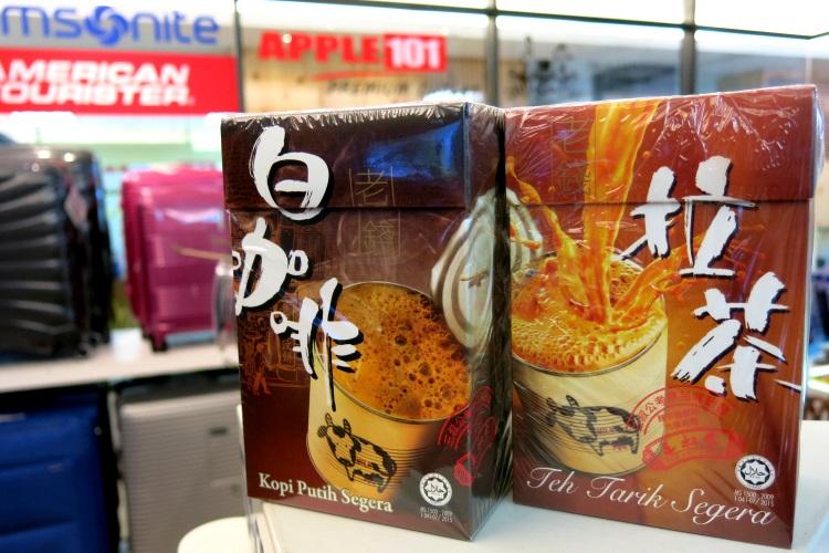 """""""三叔公""""老钱白咖啡及拉茶八包盒装是蘋果101精品兑换人气商品之一哦!"""