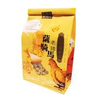 Lao Qian Sakeima Biscuit