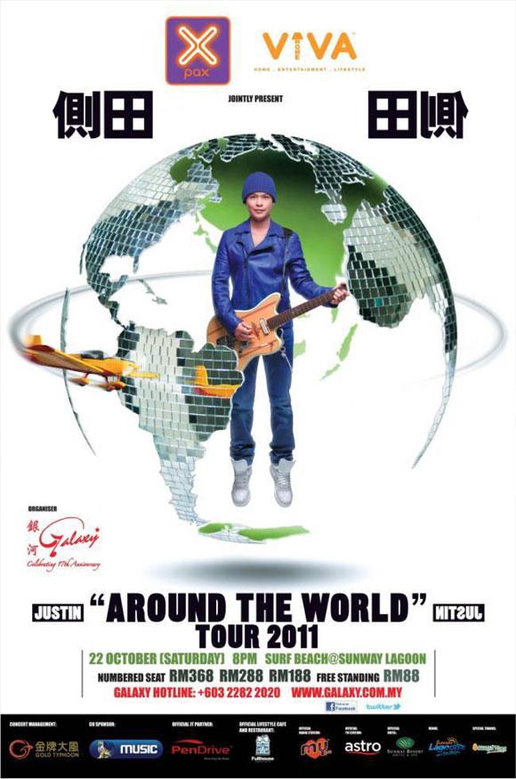 101奖礼 #22 - 侧田 Around the World Tour 2011