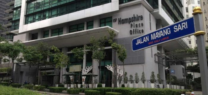 吉隆坡中国签证申请服务中心位于Hampshire Place Office的5和6楼。