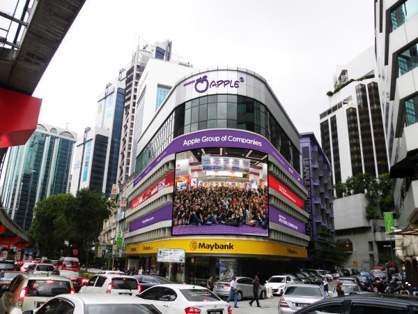 蘋果旅游集团座落于吉隆坡的崭新总部大楼。