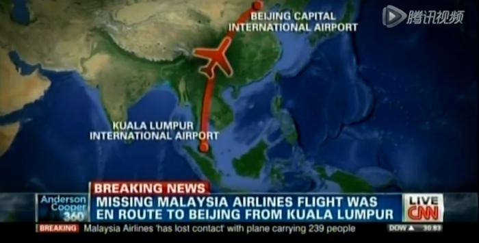 《腾讯新闻》播放的CNN报导截图。