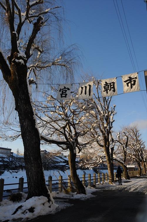 飞弹高山的宫川早市也是一览地方文化的其一地方。