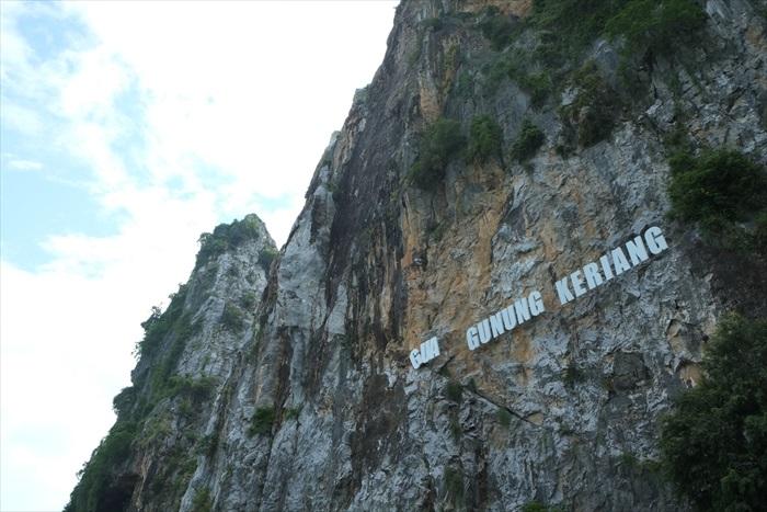 象屿山的洞穴蕴藏丰富水晶