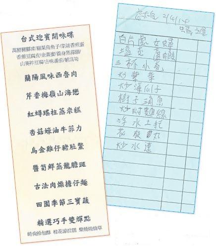 蔡澜对菜单要求非常严谨,分量要足,材料要实,食物要鮮,烹煮要佳。