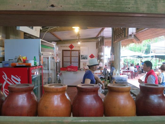 茶水柜台。