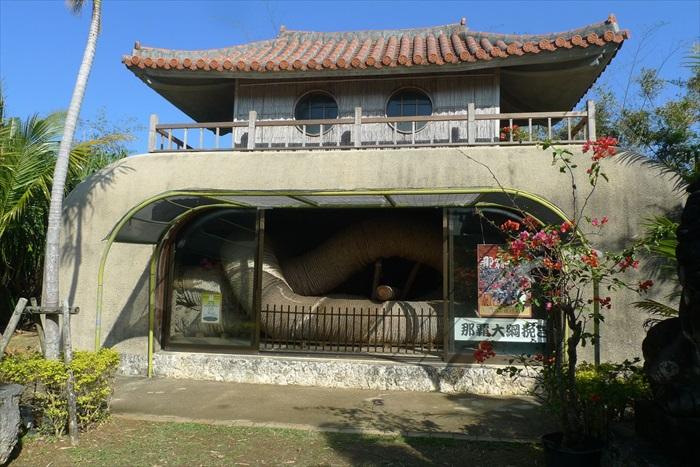 琉球村内的其中一件民宅,展示了世界最大型拔河比赛所用的绳子,其重43吨及长200公尺,空前壮观。