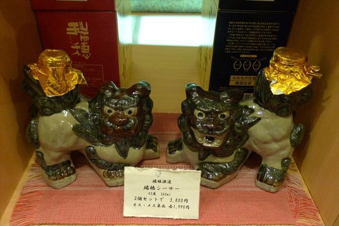 风狮造型的泡盛酒,展现冲绳独特文化。