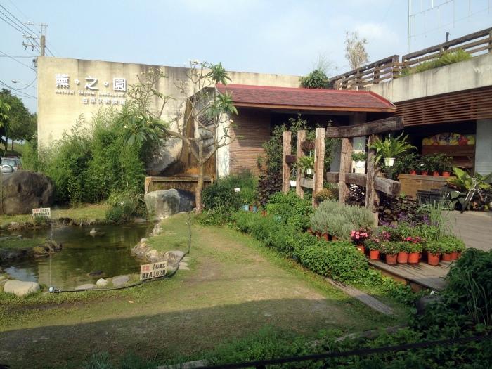 满满植物的薰之园休闲农场。
