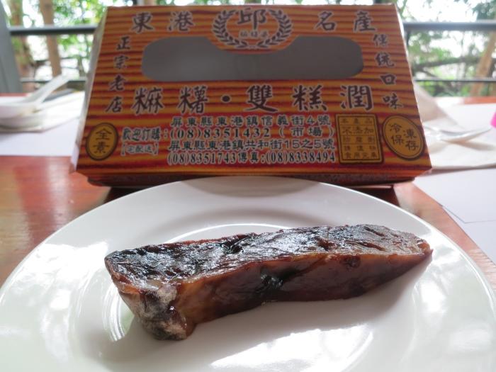 长得像肥猪肉一样的双糕润,乃东港甜点名产,吃起来有着啖啖黑糖香气。