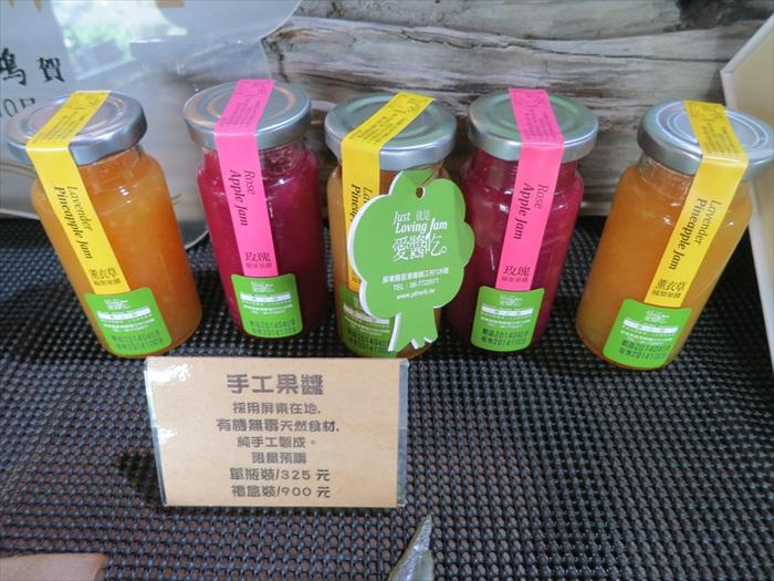 除了环境,园区也开发多种自己的特产,其中,图中的手工果酱是极受欢迎的产品。