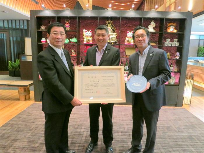 自岐阜和知事一同远道而来的感谢状,以及蓝色陶碟,送赠蘋果旅遊。