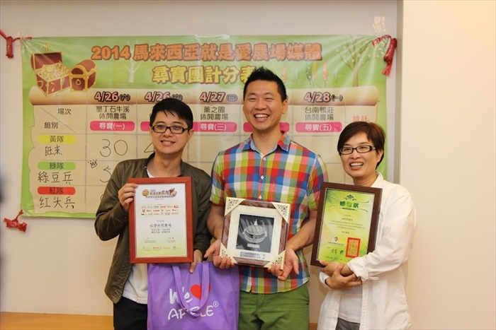 台湾休闲农业发展协会行销总监邱翔羚(右)与蘋果101执行董事黄引辉(左)颁发纪念状给福湾庄园执行长许华仁。
