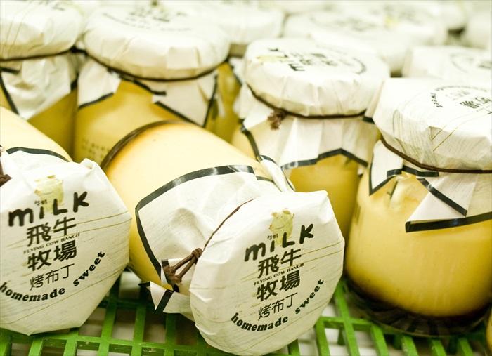 这里也出产多种优质乳制品。