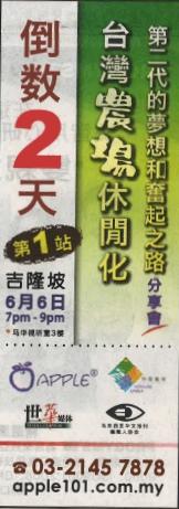 《中国报》 C07