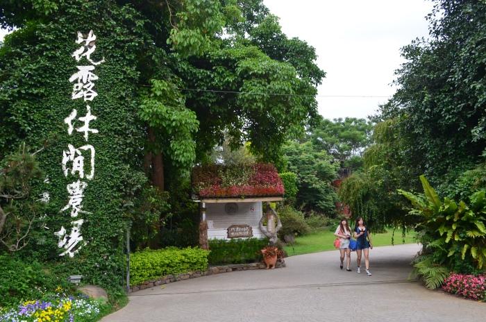 位于台湾苗栗的花露休闲农场内有香草能量花园及花香精油博物馆,带你走入一个能量的芳香世界。