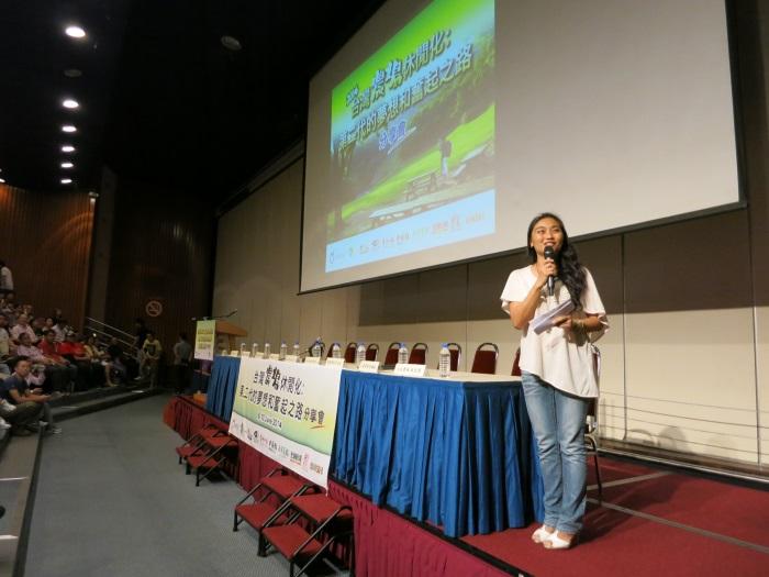 特邀王丽傧前来担任分享会的开场主持人。