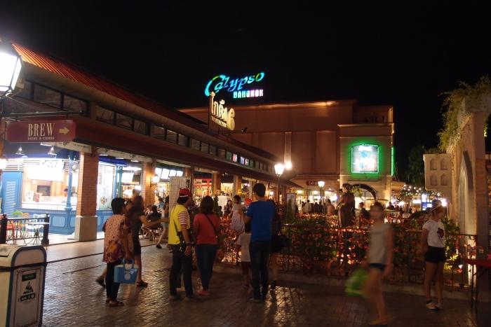 位于河边夜市的Calypso歌舞厅