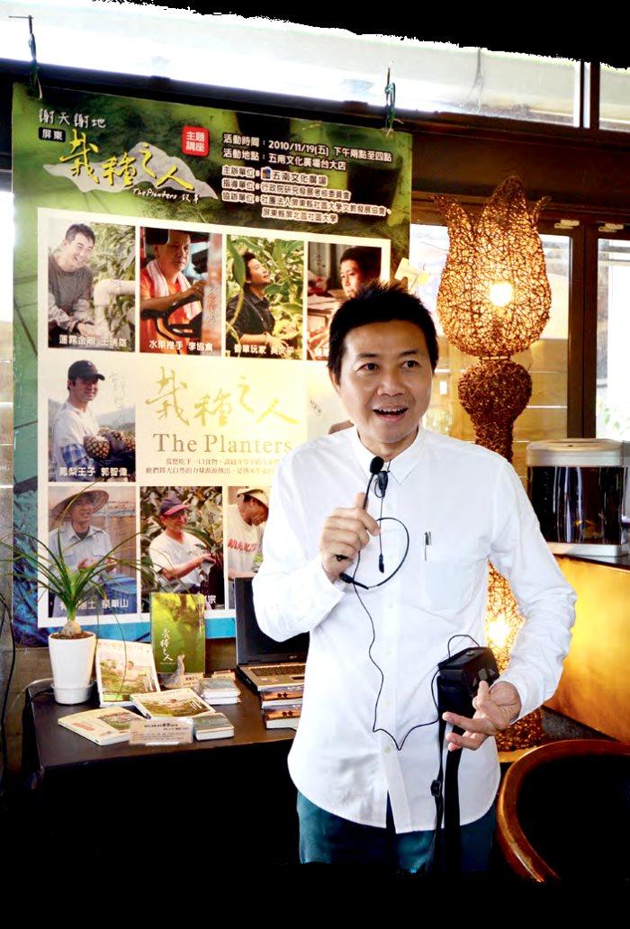 薰之园香草休闲农场的灵魂人物-- 吴文平在很认真地介绍附近的果农。