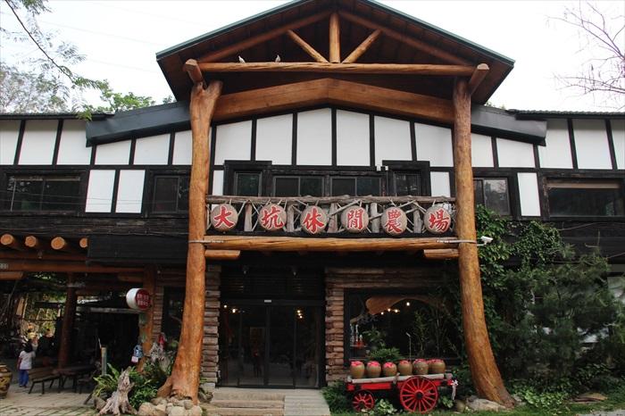 设计独特的大坑休闲农场餐厅外观。