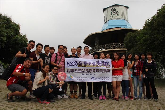 苹果旅游集团董事经理拿督斯里李益辉太平绅士(右十)与随团报导2014年台湾休闲农场马来西亚就是爱农场寻宝团的大马媒体们合摄。
