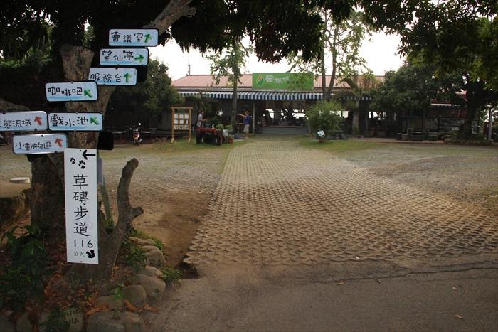 仙湖休闲农场餐厅外观。