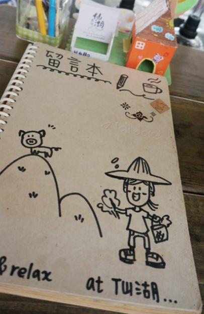 留言簿里写满了游客对仙湖的留恋。