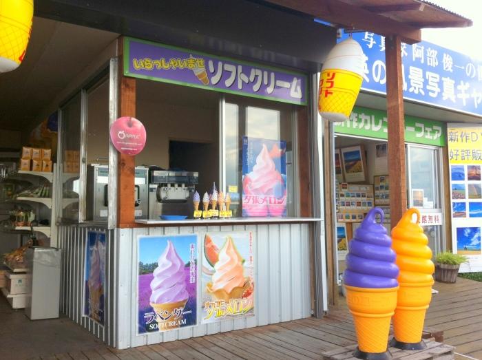 这个时候来一个薰衣草冰淇淋是最适合不过了! (Photo by Jin Cheong)