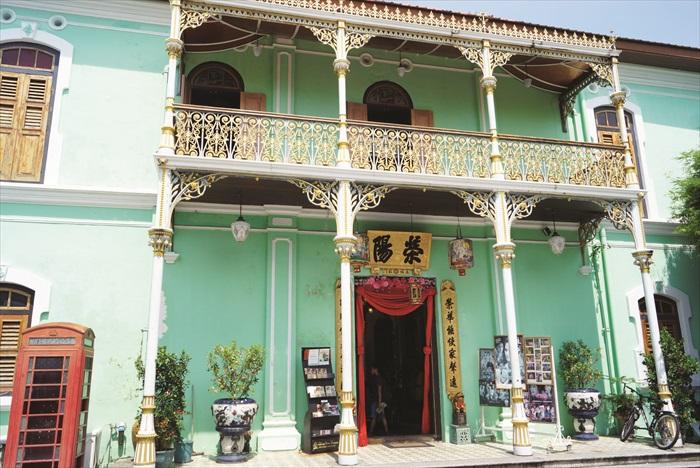 """峇峇娘惹大宅外观,""""荥阳""""牌匾显示主人姓郑。"""