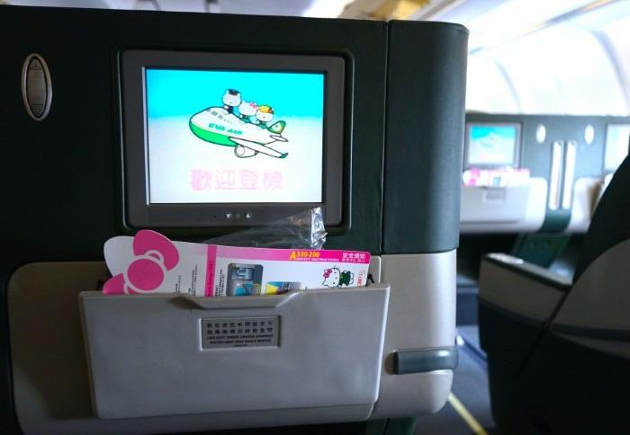 看看Hellot Kitty机内系统有什么节目!