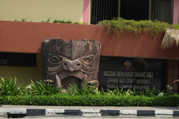 博物馆旁的原住民手工艺术博物馆。