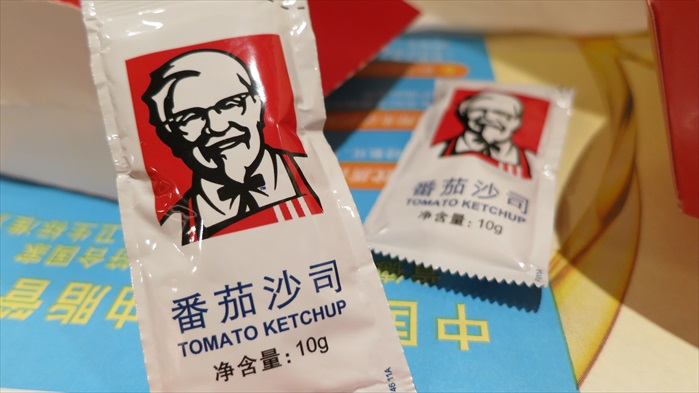 看看北京番茄酱叫什么~