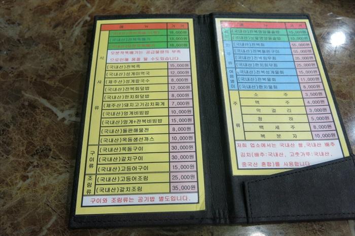 在韩国其中一件最难的事就是点菜...