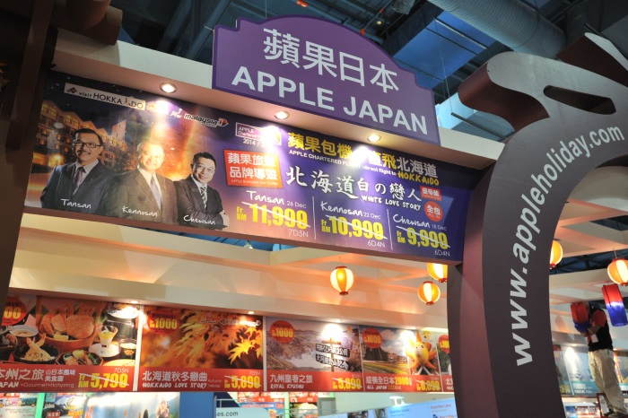 蘋果品牌导游Tan san、Kenro san、Chew san带你游日本!