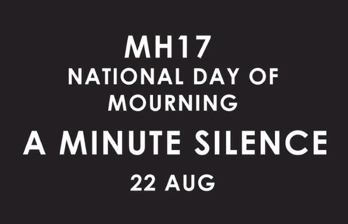 全民哀悼日,为MH17罹难者遗体致敬。