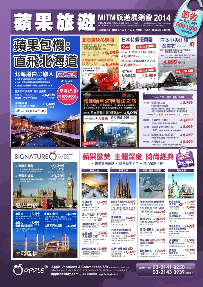 MITM中文手册(一)