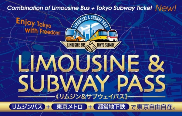 limousine &subway pass