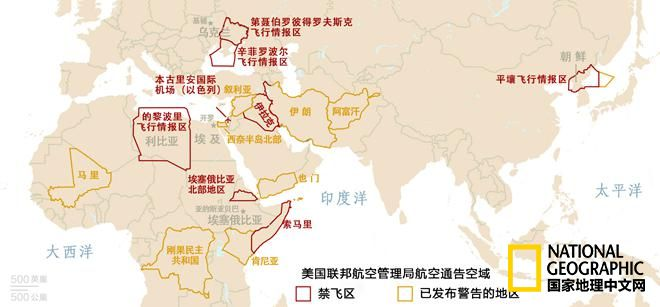 揭秘世界6个禁飞区和8个潜在危险区:含朝鲜领空(图)