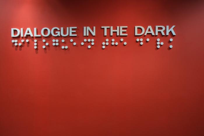 Dialouge in the Dark源自于德国。