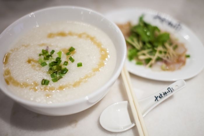 汉记靓粥(Hon Kee Porridge)