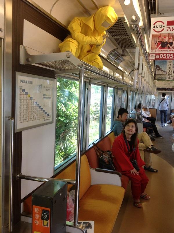 上野伊贺派忍者博物馆。